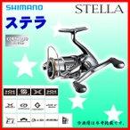 シマノ 95ステラ 3000DH