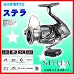 シマノ 95ステラ 4000DH