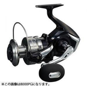 シマノ 14スフェロス SW 5000HG