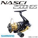 シマノ 16ナスキー 2500HGS