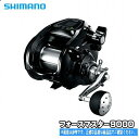 シマノ 12フォースマスター 3000MK