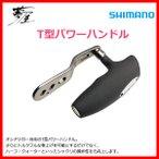 シマノ 04カルカッタコンクエストF 800F