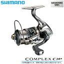 シマノ 17コンプレックスCI4+ 2500S F6 HG