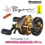 メガバス パガーニ P200