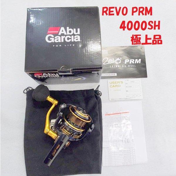 アブガルシア レボ PRM 4000SH