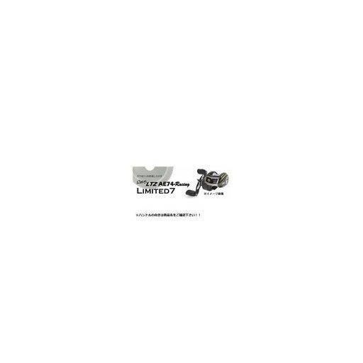 アブガルシア レボ LTZ AE74-Racing Limited 7-L