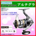 シマノ 17アルテグラ C5000XG