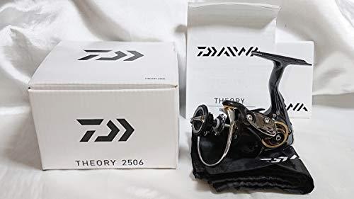 ダイワ セオリー 2506