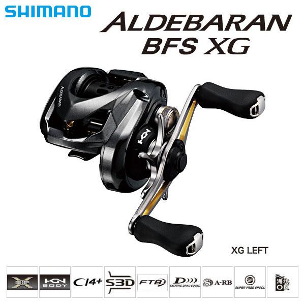 シマノ 16アルデバランBFS XG RIGHT