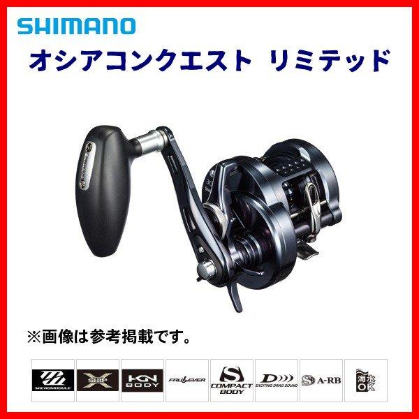 シマノ スコーピオン シャウラ 1502R