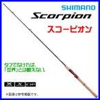 シマノ スコーピオン シャウラ 1581F
