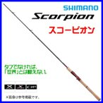 シマノ スコーピオン シャウラ 1652R