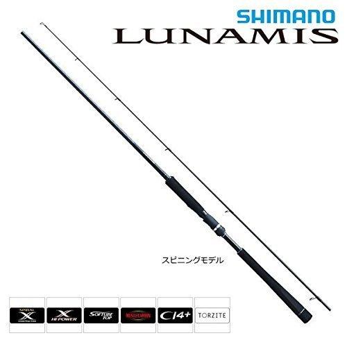 シマノ ルナミス S809LST