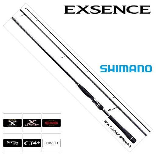 シマノ 15エクスセンス S902ML/F-3