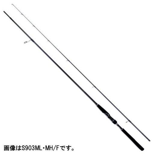 シマノ 15エクスセンス S903ML・MH/F