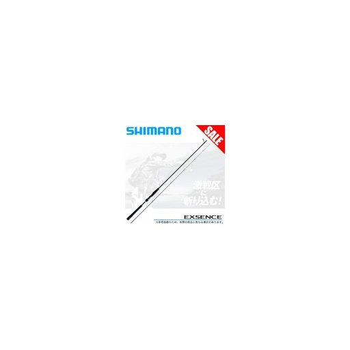 シマノ 15エクスセンス S910M/R