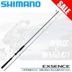 シマノ 15エクスセンス S900L/F-S