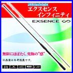 シマノ 15エクスセンス S906M/RF