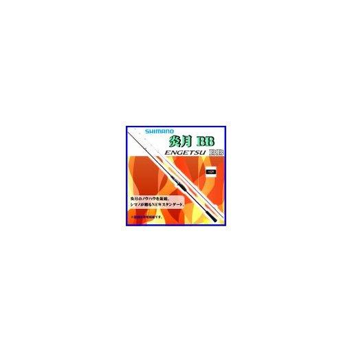 シマノ 16炎月 BB B69MH-S