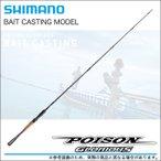 シマノ 16ポイズングロリアス 1610ML-BFS
