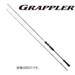 シマノ グラップラー B634