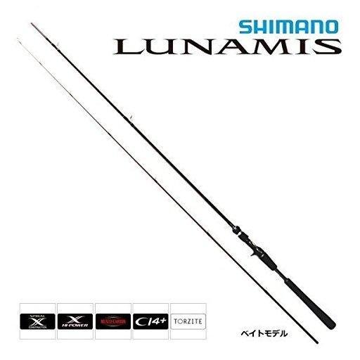 シマノ 15ルナミス B706MH