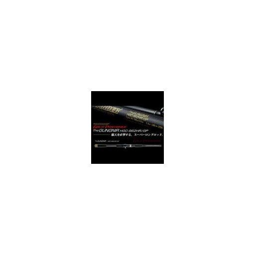 デプス サイドワインダーグレートパフォーマー HGC-962HR/GP グングニル