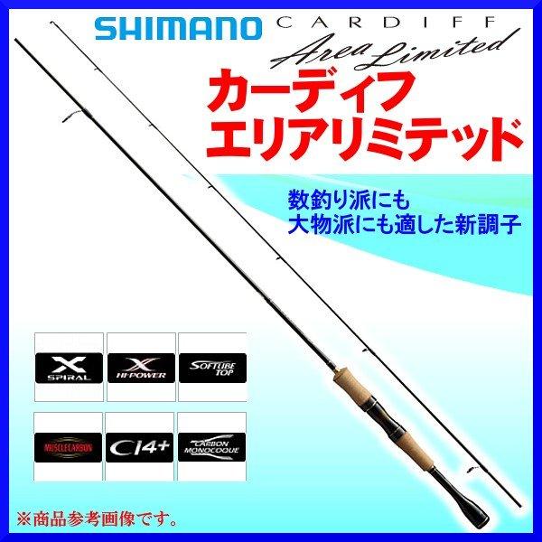 シマノ カーディフ エリアリミテッド S62UL-F