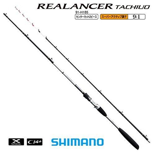 シマノ リアランサー TACHIUO 91-H185