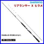 シマノ リアランサー HIRAME M270