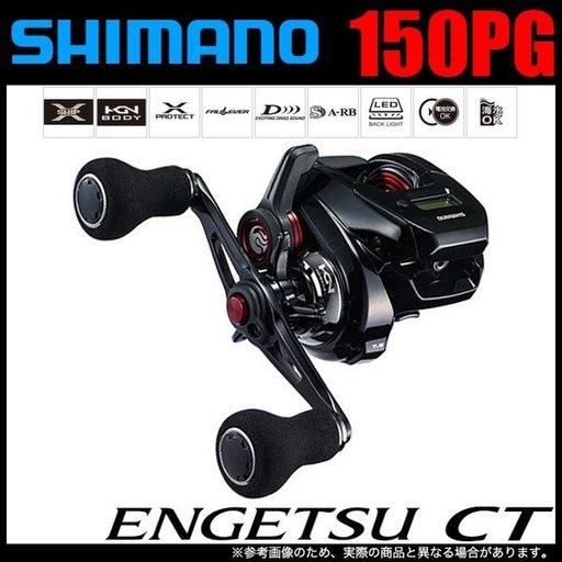 シマノ 11炎月一つテンヤマダイSP 250MH-T