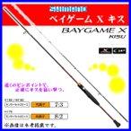 シマノ ベイゲーム × キス M180