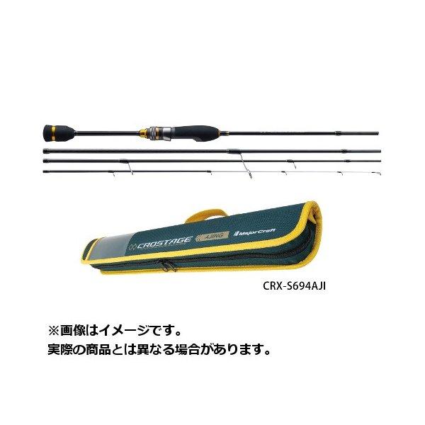 メジャークラフト ゴーエモーション GES-66UL/662UL