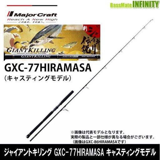 メジャークラフト コルキッシュ CKS-60L/602L