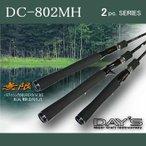 メジャークラフト デイズ DC-802MH