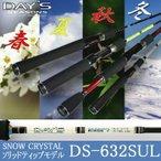 メジャークラフト デイズ DS-632SUL スノークリスタル(632)