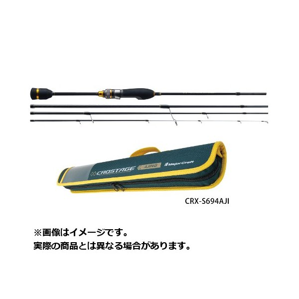 メジャークラフト クロステージ メバル-Kシリーズ