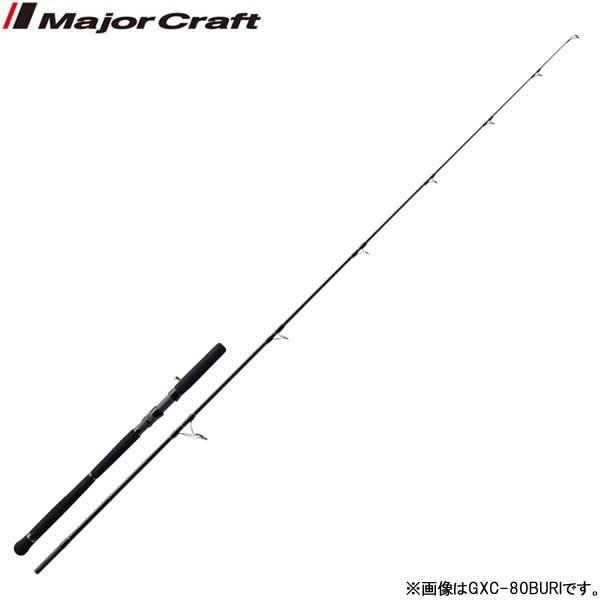 メジャークラフト クロステージ 黒鯛-KRシリーズ CRK-782L/KURODAI KR GUIDE