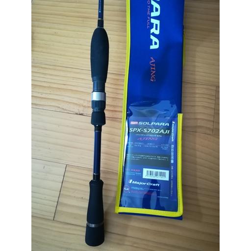 メジャークラフト ソルパラ(アジング) SPS-S702AJI