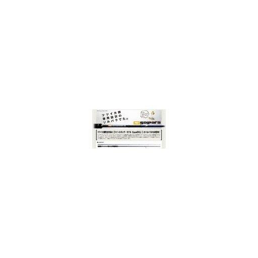 メジャークラフト ソルパラ(ライトエギング) SPS-782EXL