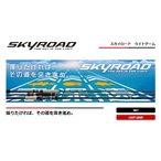 メジャークラフト スカイロード(アジング) SKR-S782AJI
