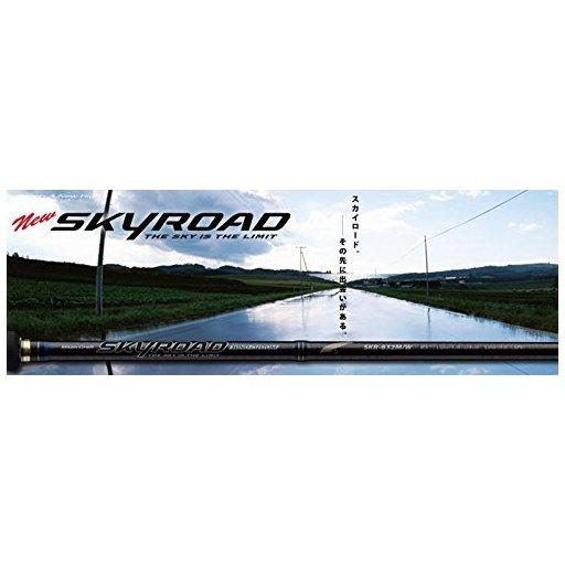 メジャークラフト スカイロード(サーフフラット) SKR-1002SURF