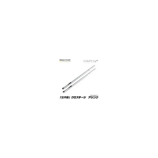 メジャークラフト エヌワン(アジング) NSL-T682AJI