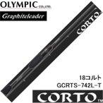 オリムピック 18コルト GCRTS-742L-T