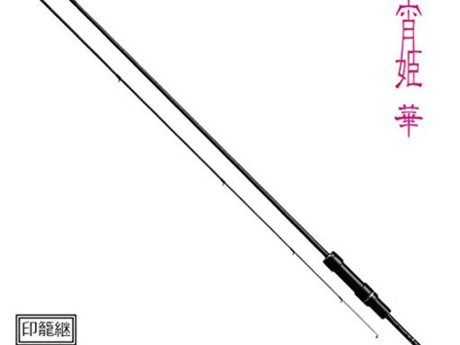 Gamakatsu LUXXE 宵姫 華 S60FL-solid