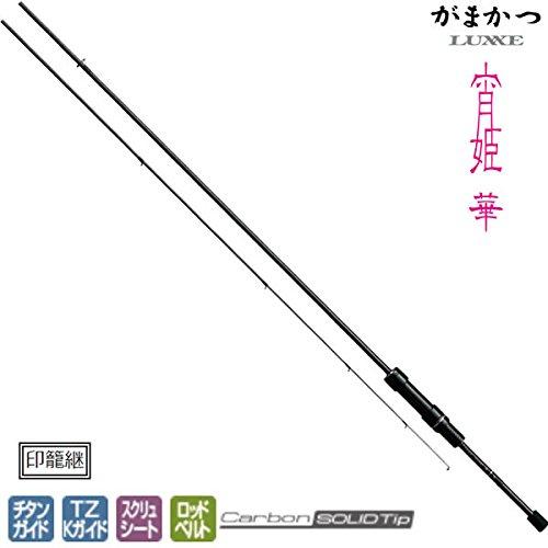 がまかつ LUXXE 宵姫 華 S74L-solid