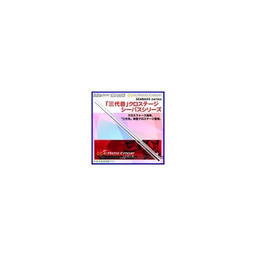 メジャークラフト 三代目クロステージ CRX-902ML