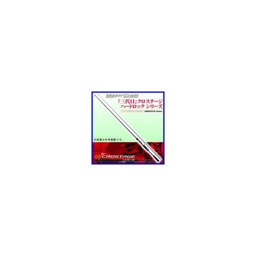 メジャークラフト 三代目クロステージ CRX-S702UL