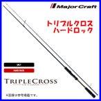 メジャークラフト トリプルクロス TCX-802MH/S