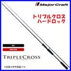 メジャークラフト トリプルクロス TCX-792MH/B